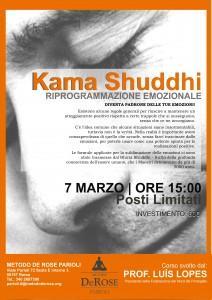 Kama Shuddhi ita2